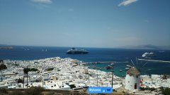 Mykonos windmiil view